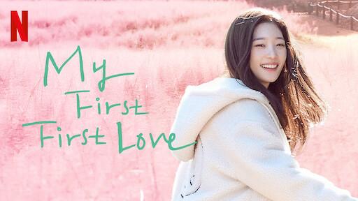 My First First Love