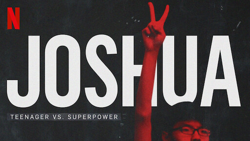 Joshua: Teenager vs. Superpower